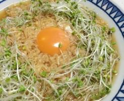 ブロッコリースプラウト 食べ方 生 加熱 レシピ スプラウト かいわれブロッコリー ブロッコリーの芽