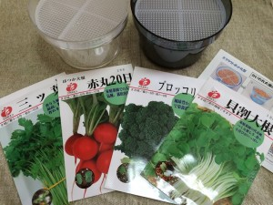 スプラウト 栽培キット ブロッコリースプラウト 栽培 SELON スプラウト水栽セット スプラウトポット 育て方 作り方 網 おすすめ 容器 水耕栽培