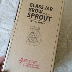 スプラウト 栽培 キット 種 容器 ジャー グラスジャー ドリンクジャー セット 瓶 育て方 簡単 家庭菜園 初心者 おすすめ