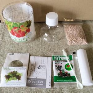水耕栽培キット 水耕栽培 栽培 キット ペットボトル 種類 おすすめ 野菜 ハーブ 人気 育てる グリーンペット ベジ